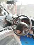 Mazda Bongo Friendee, 1997 год, 250 000 руб.