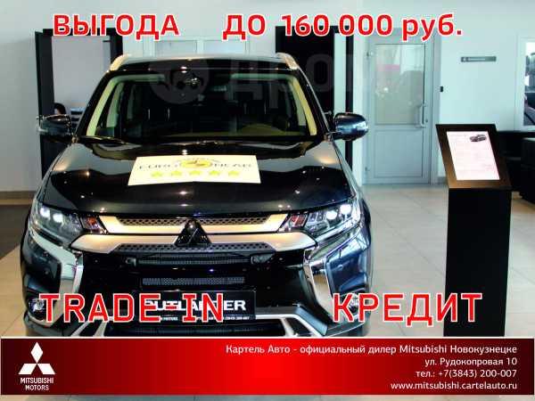 Mitsubishi Outlander, 2020 год, 2 553 000 руб.