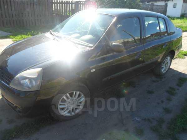 Renault Symbol, 2006 год, 185 000 руб.
