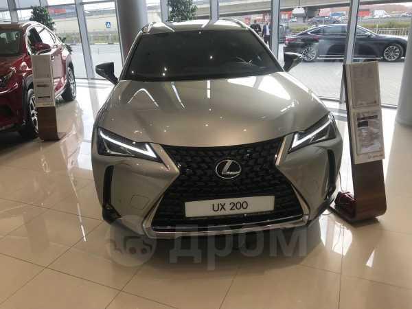 Lexus UX200, 2020 год, 2 533 000 руб.