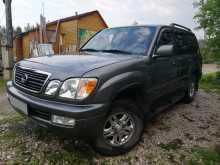 Екатеринбург LX470 2001