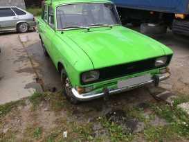 Пермь 2140 1983