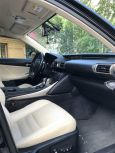 Lexus IS250, 2014 год, 1 550 000 руб.