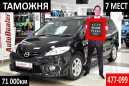 Mazda Premacy, 2009 год, 579 000 руб.