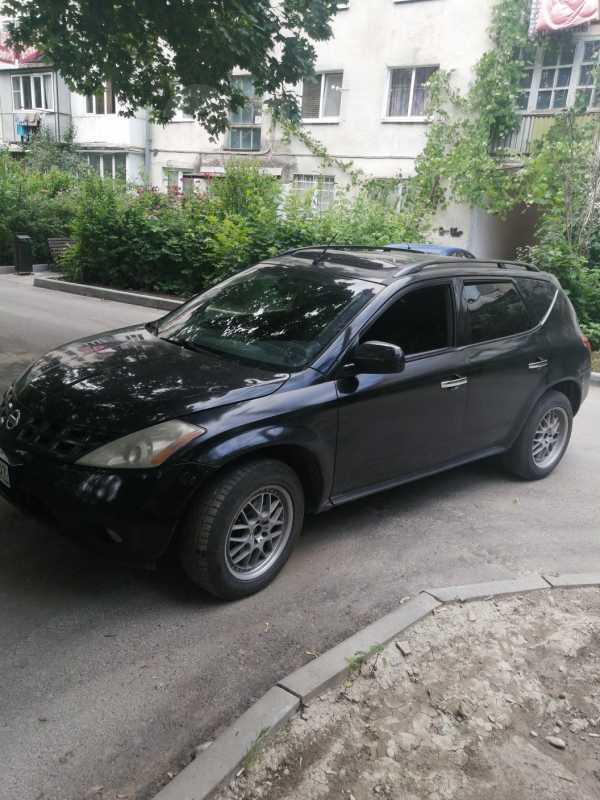 Nissan Murano, 2004 год, 260 000 руб.