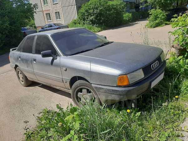 Audi 80, 1991 год, 120 000 руб.