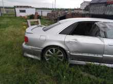 Черногорск S8 2000