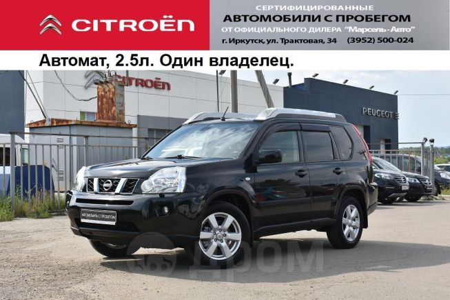 Nissan X-Trail, 2007 год, 698 000 руб.