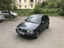 Екатеринбург Polo 2000