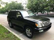 Москва LX470 2005