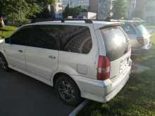 Новосибирск Chariot Grandis