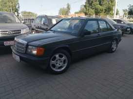 Ярославль 190 1985