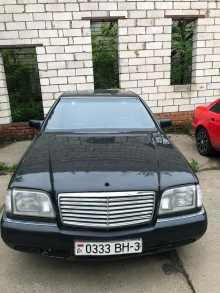 Сергиев Посад S-Class 1996