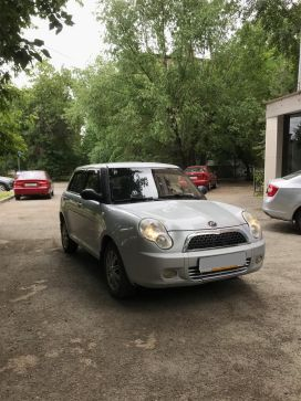 Челябинск Smily 2011