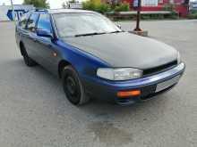 Томск Scepter 1996