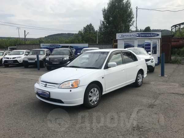 Honda Civic Ferio, 2003 год, 255 000 руб.