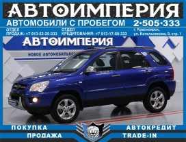 Красноярск Sportage 2009