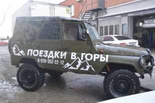 Новороссийск 469 1985