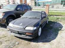 Бердск CR-X 1989
