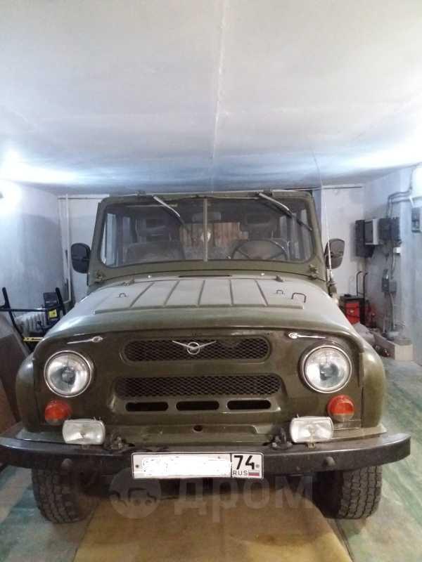 УАЗ 3151, 1986 год, 120 000 руб.