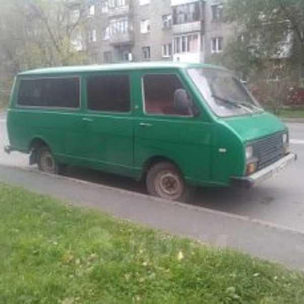 Прочие авто Россия и СНГ, 1988 год, 110 000 руб.