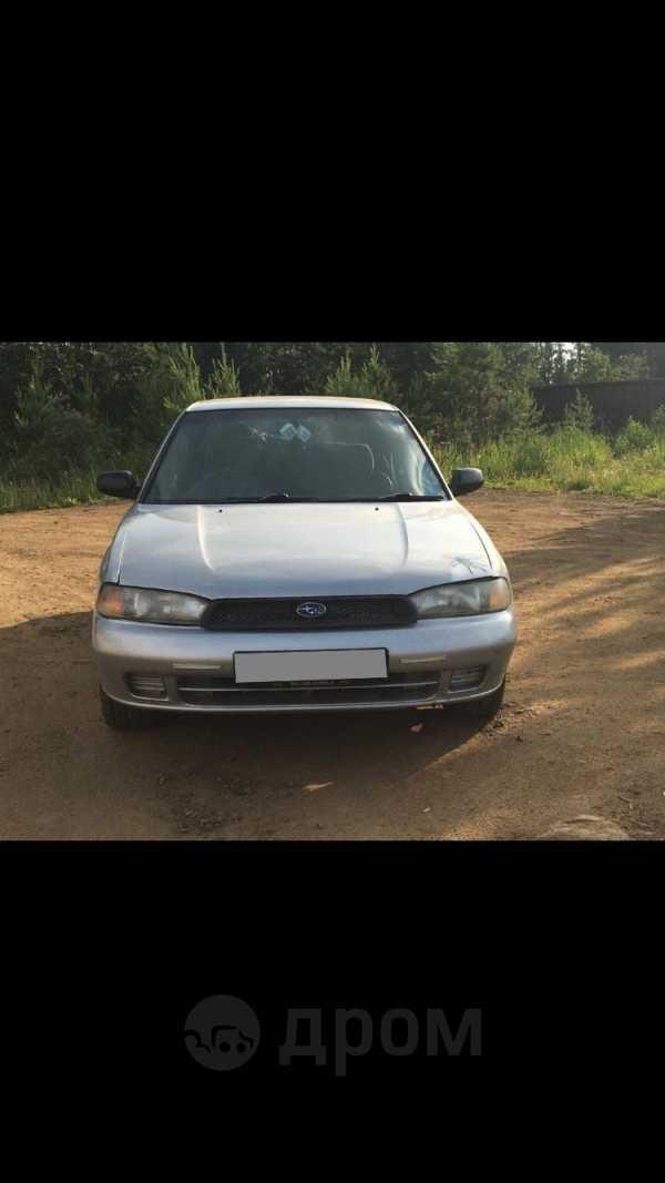 Subaru Legacy, 1997 год, 175 000 руб.