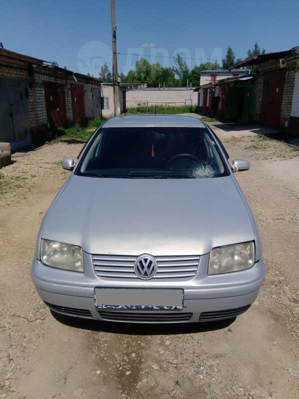 Volkswagen Bora, 1999 год, 125 000 руб.