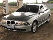 Армавир 5-Series 1996