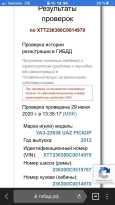 УАЗ Пикап, 2012 год, 269 999 руб.