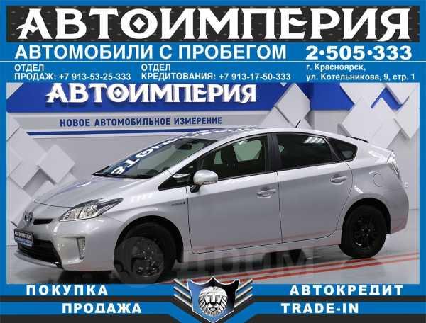Toyota Prius, 2014 год, 853 000 руб.