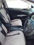 Toyota Caldina, 2006 год, 530 000 руб.