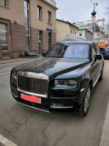 Москва Cullinan 2019