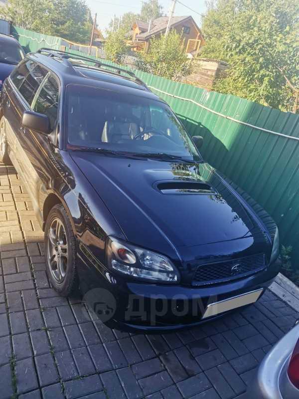 Subaru Outback, 2000 год, 290 000 руб.