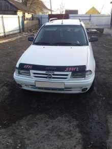 Погар Astra 1997