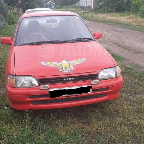 Toyota Starlet, 1989 год, 95 000 руб.