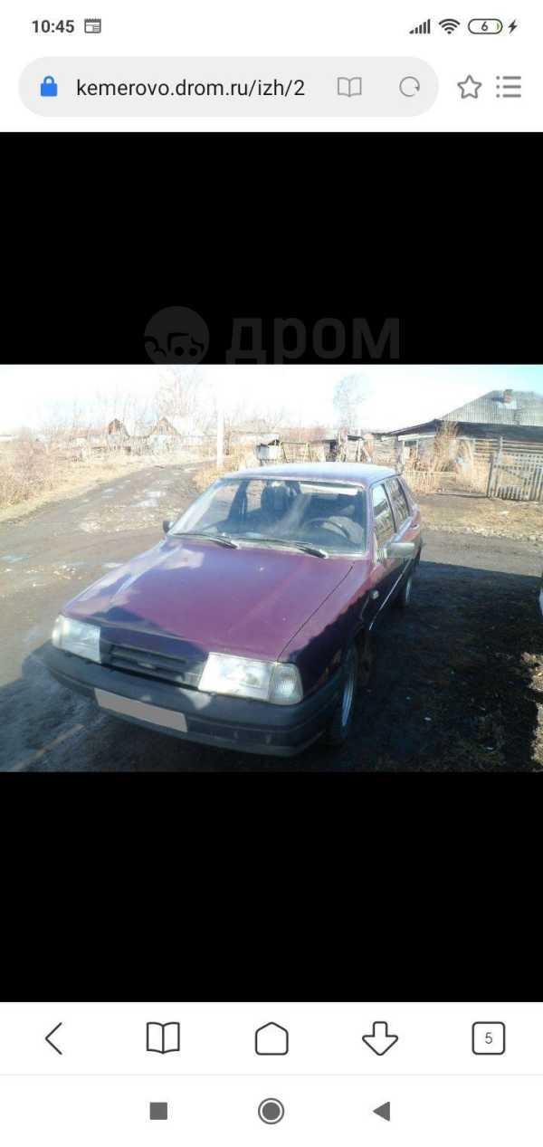 ИЖ 2126 Ода, 2005 год, 50 000 руб.