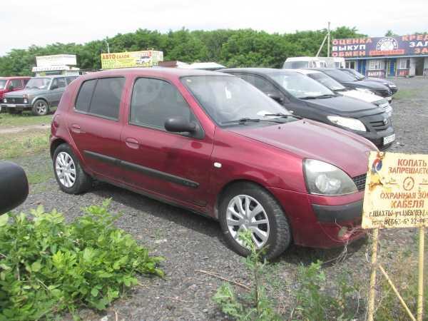 Renault Clio, 2003 год, 155 000 руб.