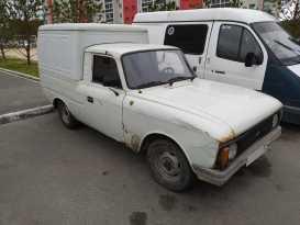 Челябинск 2715 1997