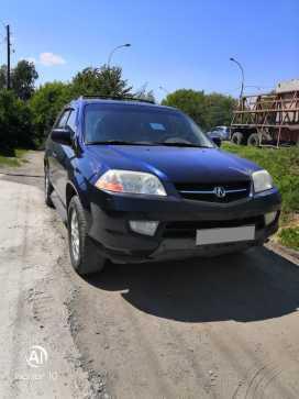 Новосибирск MDX 2003