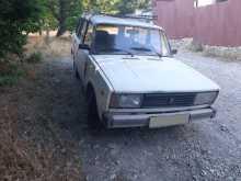 Новороссийск 2104 1994