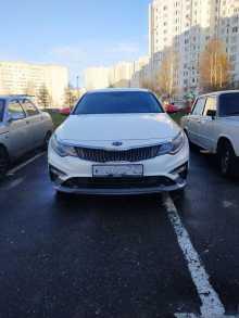 Москва Optima 2018