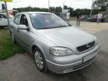 Шахты Astra 2001