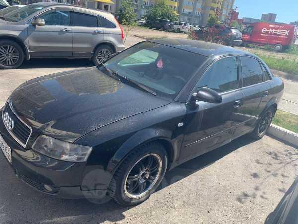Audi A4, 2001 год, 150 000 руб.