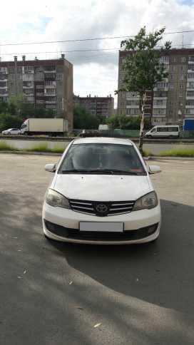 Челябинск V5 2013
