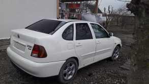 Анапа Polo 1997