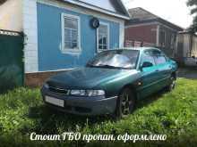Ставрополь 626 1996