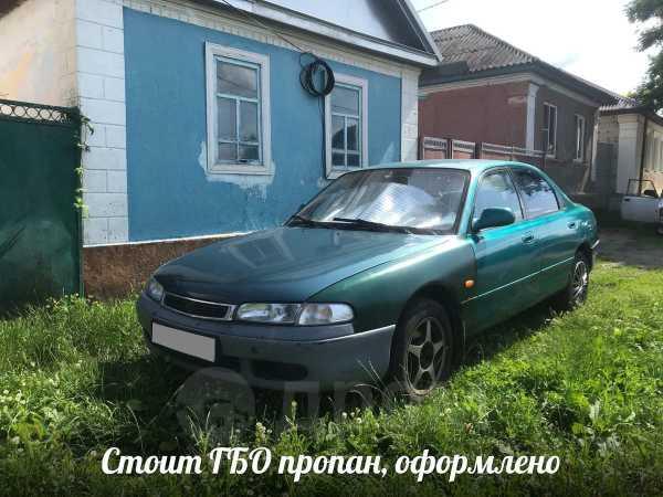 Mazda 626, 1996 год, 89 000 руб.