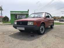 Краснодар 2141 1993