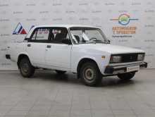 Чебоксары 2105 1993