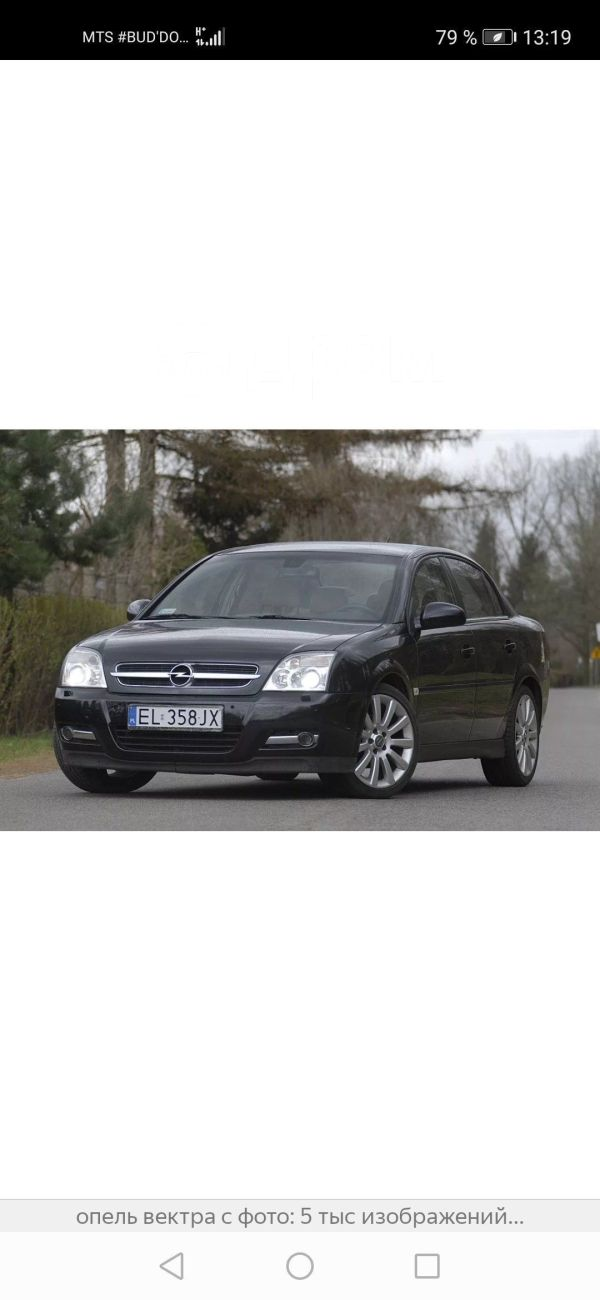 Opel Vectra, 2002 год, 220 000 руб.